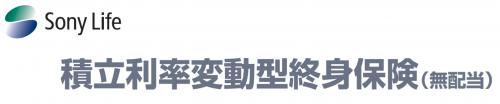 www.sonylife.co.jp_examine_lineup_list_pdf_OA31.pdf-1