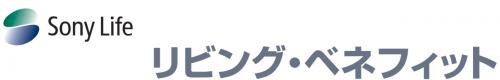 www.sonylife.co.jp_examine_lineup_list_pdf_OA20.pdf-2