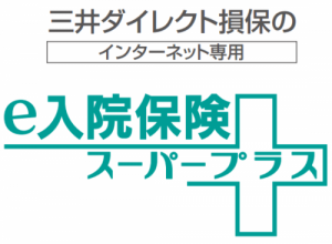 www.mitsui-direct.co.jp_download_pdf_medical_pamphlet_medical.pdf