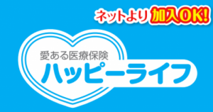 www.air-ins.co.jp_products_pdf_happy.pdf-1